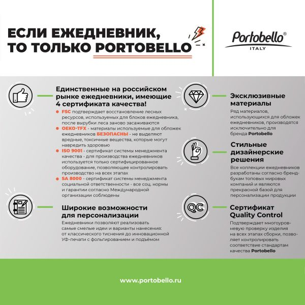 Portobello Winner City Бордовый